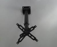 Bracket Projector